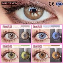 Color Contact Lenses lentes de contacto Natural Bright Beauty Cosmetic Eye Contacts Lens Colored Lens Pupil Eyes Brown Blue