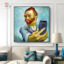 Van Gogh took a phone selfie abstract paintings art posters and prints home bedroom living room decorative paintings