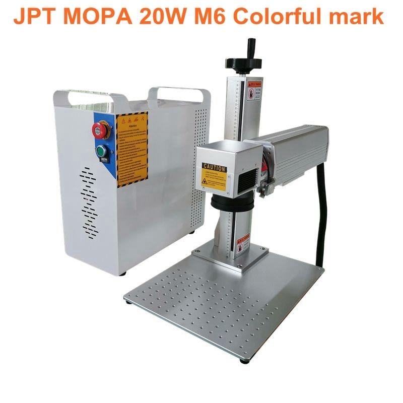 JPT MOPA 20W 30W M2 color engraving laser marking machine Fiber Laser Marking Machine Stainless Steel Engraving Machine