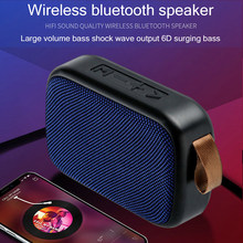 B02 Wireless Bluetooth Speaker Mini Subwoofer Support TF Card Small Radio Player Outdoor Portable Sports Audio Support 16GB