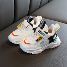 Artificial leather comfortable fashion baby sneakers shoes autumn winter boys an