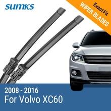 """Sumks стеклоочистителей для Volvo XC60 2"""" и 20"""" Fit кнопка оружия 2008 2009 2010 2011 2012 2013"""