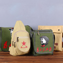 Serving the people Chinese characters canvas Bag chairman Ma