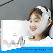Anti Wrinkle Facial Lift Up Band Women V Face Line Slimming Strap Bandage Facial