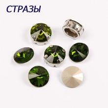CTPA3bI 1122 Rivoli Shape Olivine Color Natural Rhinestones Making Jewelry DIY Beads Garments Strass Needlework Accessories