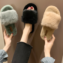2019 New Spring Summer Autumn Winter Home Cotton Plush Slippers Women Indoor Floor Flat Shoes zapatos de mujer Free Shipping fayuekey sweet spring summer autumn winter home fashion plush slippers women indoor floor flip flops for girls gift flat shoes