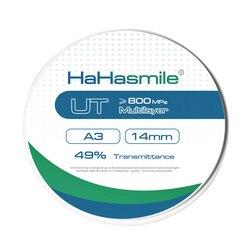 HaHasmile UT Multilayer-98-A3 Multilayer Zirconia Blocks Dental Laboratory Whitening Suitable For Anterior Crown And Bridge