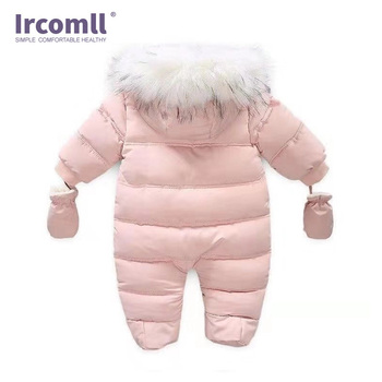 Baby Thick Warm Hooded Snowsuit 3