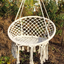 Hammock Swing Chair Garden-Seat Hanging Round Knitting Beige Safety Nordic-Style