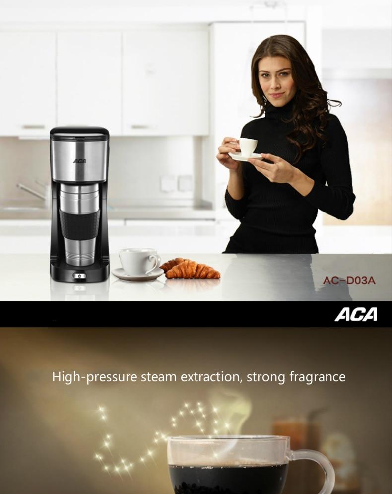 JRM0165X Coffee machine (1)