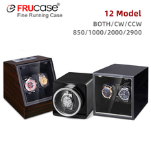FRUCASE Single Watch Winder for automatic watches watch box automatic winder storage display case box 077