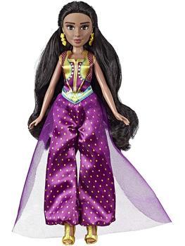 Jasmine doll with Disney accessories