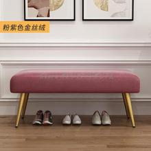 Shoe-Stool Store Simple Luxury Light Bed Bedroom Home Sofa Rest Long-Stool-Clothing Rectangular
