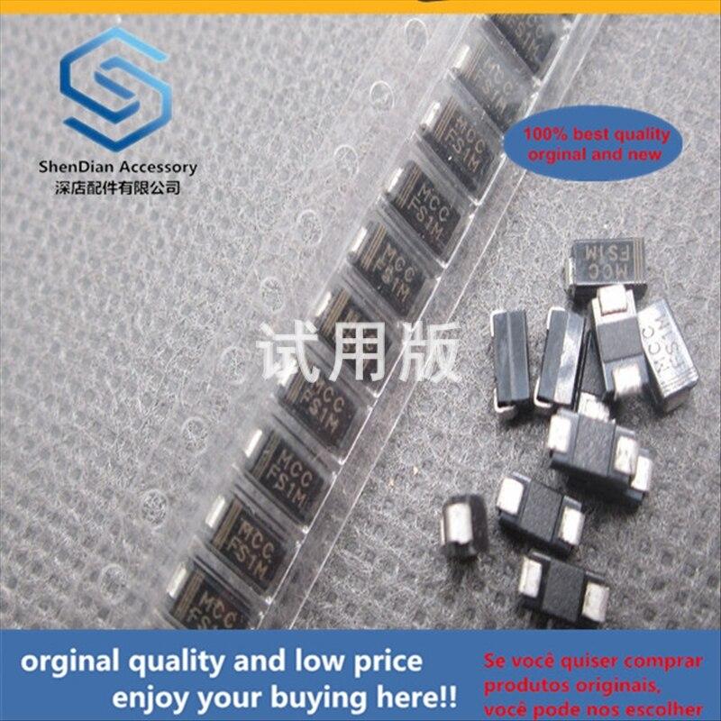 50pcs 100% Orginal New Best Quality FR107 FS1M FR1M 1A1000V D0-214AC SMA Chip Fast Recovery Diode