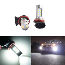 2Pcs H8 H11 LED Fog Lights Bulb For KIA Sportage 2007-2013 2012 2011 2010 2009 K5 2016 Car Driving Running Lamp Auto LED Light