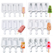 Silicone ice cream mold Silicone molds popsicle mold molds for ice-cream ice lolly mold cakesicle mould Ice Cream Makers