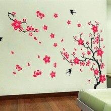 Swallow plum wall sticker DIY decoration living room children's room TV background wall sticker mural poster