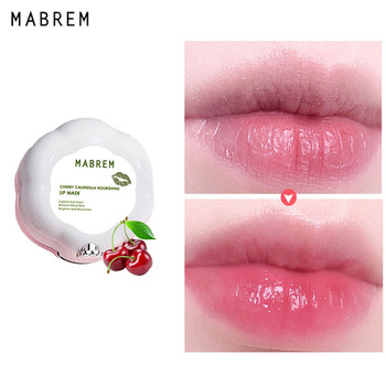 Nourishing Lip Mask Lip Plumper Moisturizing Lip Balm Nourish Relieve Dryness Reduce Fine Lines Improve Lip Crack Lip Care недорого