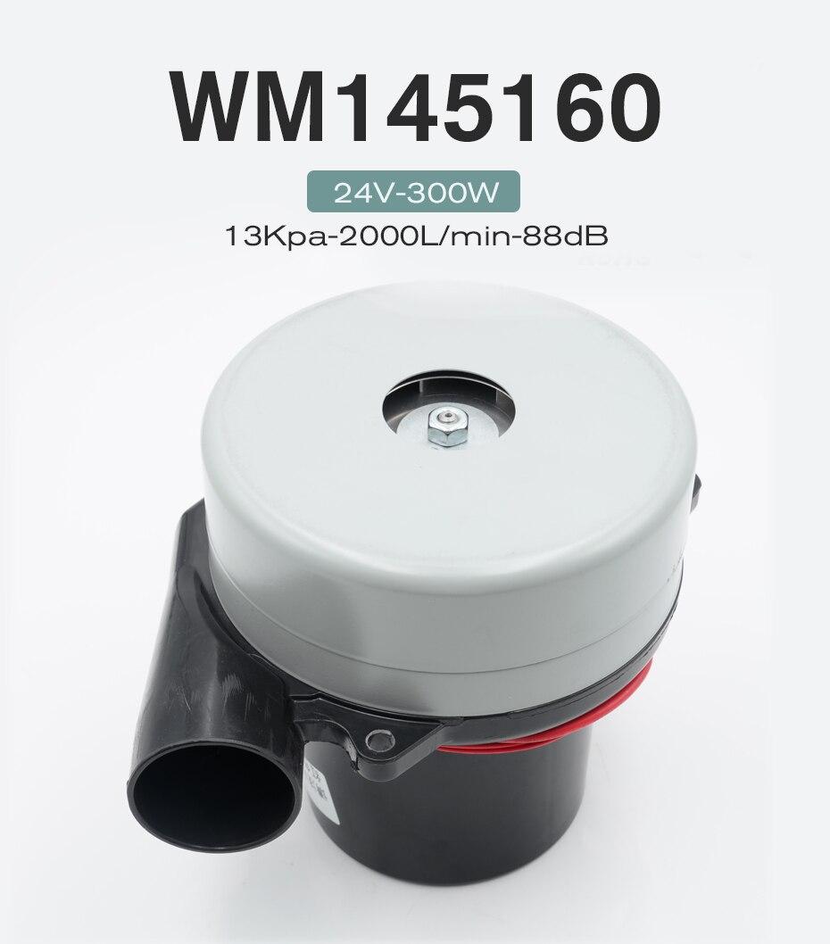 Wm145160 dc12v 24 v 15kpa, ventilador sem