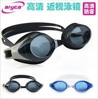 Óculos de proteção do produto genuíno taiwan aryca natação óculos de prescrição óculos de natação óculos de natação wg1300bc Óculos de segurança     -