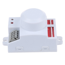 miniwave motion sensor switch Doppler Radar Wireless Module for lighting 220V - White цена