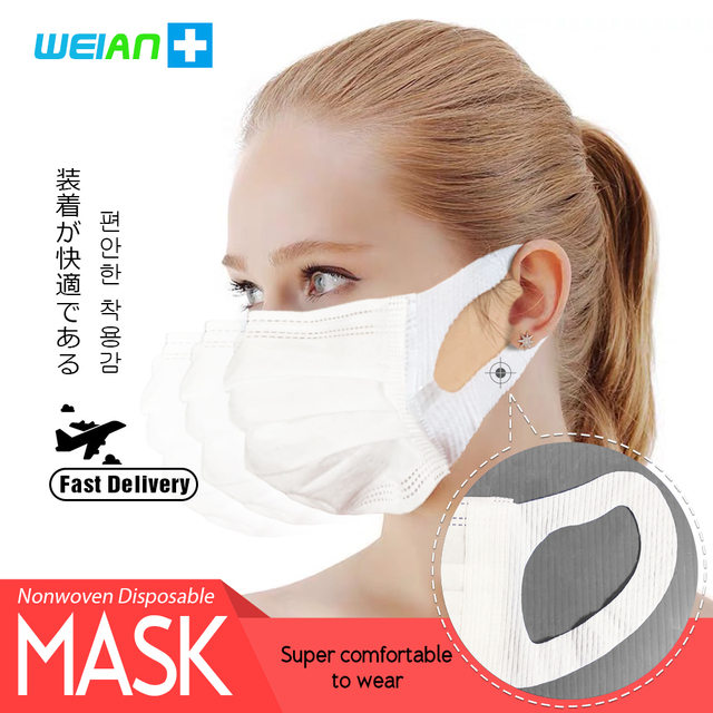 Brand New Disposable Mask Anti Bacterial Dust Pollen Flu 일회용마스크 Mask Waterproof Breathable Dustproof Influenza Safety Face Masks