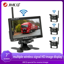 JMCQ 7 inch Wireless Truck Camera Car Monitor HD 12V-24V for Bus CCTV Reverse Rear-time View Backup