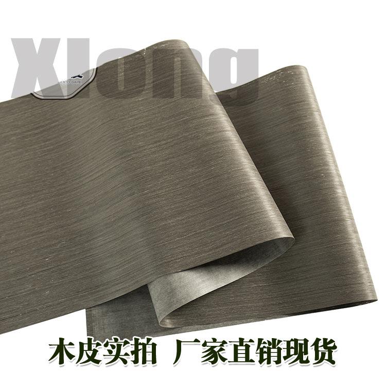 L:2.5Meters Width:600mm Thickness:0.2mm Technology Wood Black Apricot Straight Grain Wood Veneer Furniture Wood Door Veneer