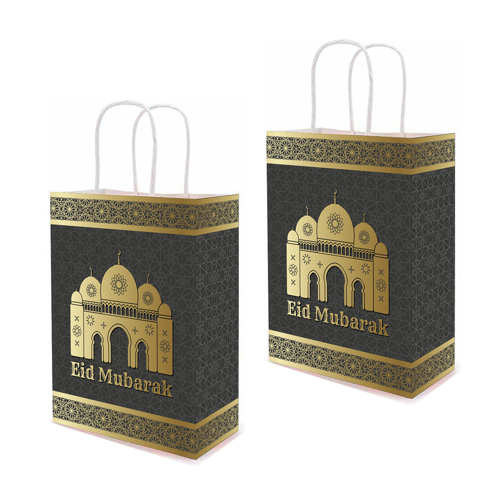 AVEBIEN 10/20pcsMuslim Eid Mubarak Golden Tote Bags Commemorative Gift Packaging Ramadan Kraft Paper Bag Party Supplies Gift Bag