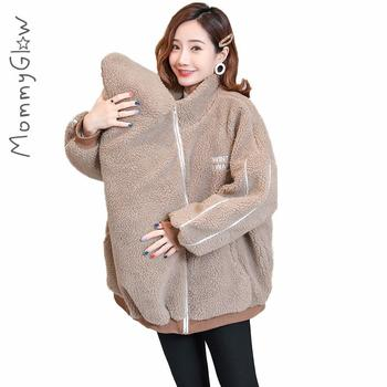 Winter Maternity Outerwear Coat Baby Carrier Kangaroo Mother Jacket Clothes for Pregnant Woman Thicken Fleece Pregnancy Teddy dad winter baby carrier kangaroo cotton outerwear hoodies coat hoodie wearing coat plus size jacket