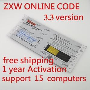 Image 1 - באינטרנט ZXW צוות 3.3 שרטוטים דיגיטלי אישור קוד מיליארדים X עבודה במעגל תרשים עבור iPhone iPad סמסונג