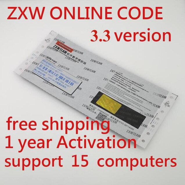 באינטרנט ZXW צוות 3.3 שרטוטים דיגיטלי אישור קוד מיליארדים X עבודה במעגל תרשים עבור iPhone iPad סמסונג