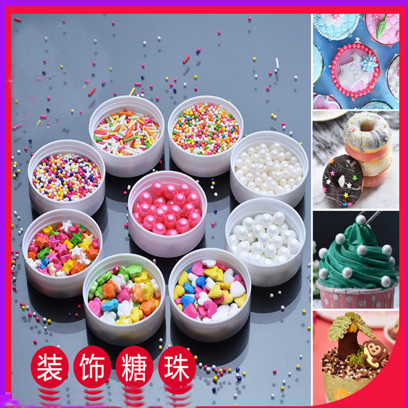 Magnificent 1Pcs Edible Mixed Sugar Beads Baking Birthday Cake Donut Ice Cream Funny Birthday Cards Online Elaedamsfinfo