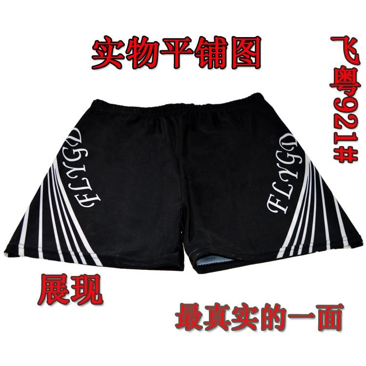 Fei Yue Brand Printed Swimming Trunks Swimming Trunks Boxer Swimming Trunks 921 Swimming Trunks