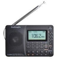 HRD-603 Radio portatili tascabili AM/FM/SW/BT/TF Radio tascabili USB MP3 registratore digitale supporto TF Card Bluetooth regalo per gli anziani