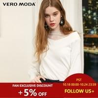 Vero Moda Women's Cinched Cuffs Boat Neck Drop shoulder Sleeves Knit   318424522
