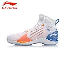 Li Ning Surprise Attack 2,0 Мужская обувь для бадминтона Удобная дышащая Спортивная обувь AYAP011 SJAS19