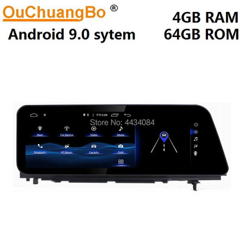 Ouchuangbo car gps audio multimedia forLexus RX200 200t RX200t2015-2018 support 8 core 4G wifi 4GB+64GB android 9.0 OS