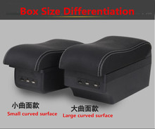 For Vw  Passat B5 Car central armrest Central storage hand holding box Armrest box  Central Store content box Cover Conso for volkswagen tiguan l17 19 car central armrest central storage hand holding box armrest box cover console