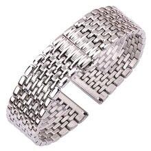 Ремешок из нержавеющей стали для наручных часов Серебристый