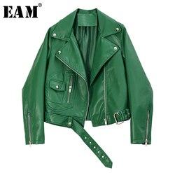 Женская куртка EAM, свободная Зеленая куртка из искусственной кожи с длинным рукавом, на молнии, с отворотом, на весну 2020, 1R749
