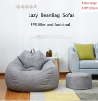 Extra large lazy bean bag sofa with EPS filler tatatami balcony living room furniture comfortable cotton and hemp single sofa