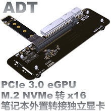 R3G notebook graphics card external external transfer m.2 nvme PCIe3.0x4 extension dock full speed stability Riser Cable GTX1080(China)