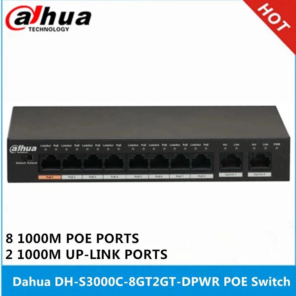 Dahua DH-S3000C-8GT2GT-DPWR 8 gigabit poe switch 2 up-link portas max 250m distância de trânsito de energia apoio ieee802.3af e ieee803