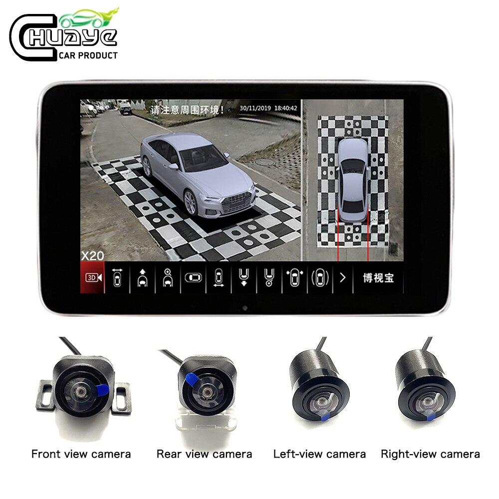Новая Автомобильная 3D HD система наблюдения за парковкой, система наблюдения, 360 градусов, для вождения, панорамная камера, 4CH DVR рекордер