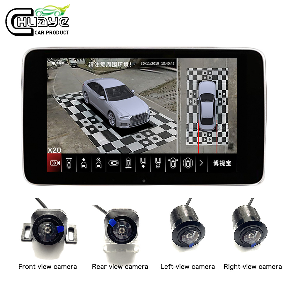 NEW Car 3D HD Surround View Parking Assistance Monitoring System 360 Degree Driving Bird View Panorama Cameras 4CH DVR Recorder