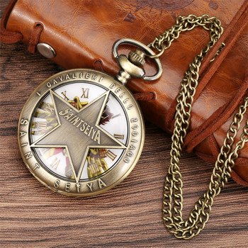 New Arrival Bronze Pocket Watch Saint Seiya Theme Quartz Clock Necklace Pendant Watches Gifts for Kids Men Women - discount item  31% OFF Pocket & Fob Watches