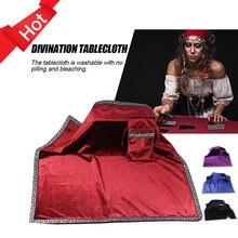 Таро скатерть с сумки Высокое качество флокированные ткани для