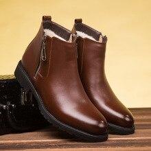 Зимние мужские ботинки теплые зимние ботинки на меху мужские полусапоги в деловом стиле с острым носком и боковой молнией Модная хлопковая обувь из мягкой кожи rtf5
