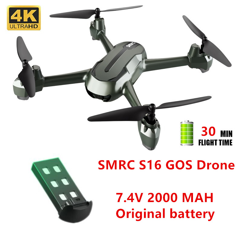 SMRC S16 Drone Original  7.4V 2000mAh  Rechargeable Battery For SMRC S16 GPS Drone Spare Parts 30MINS Flight Time